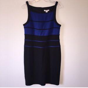 White House Black Market square neck dress